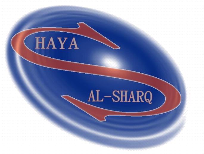 hayaalsharq